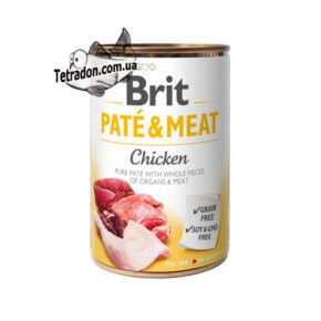 brit-pate-and-meat-kurica-logo