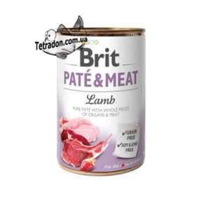 brit-pate-and-meat-yagnenok-logo