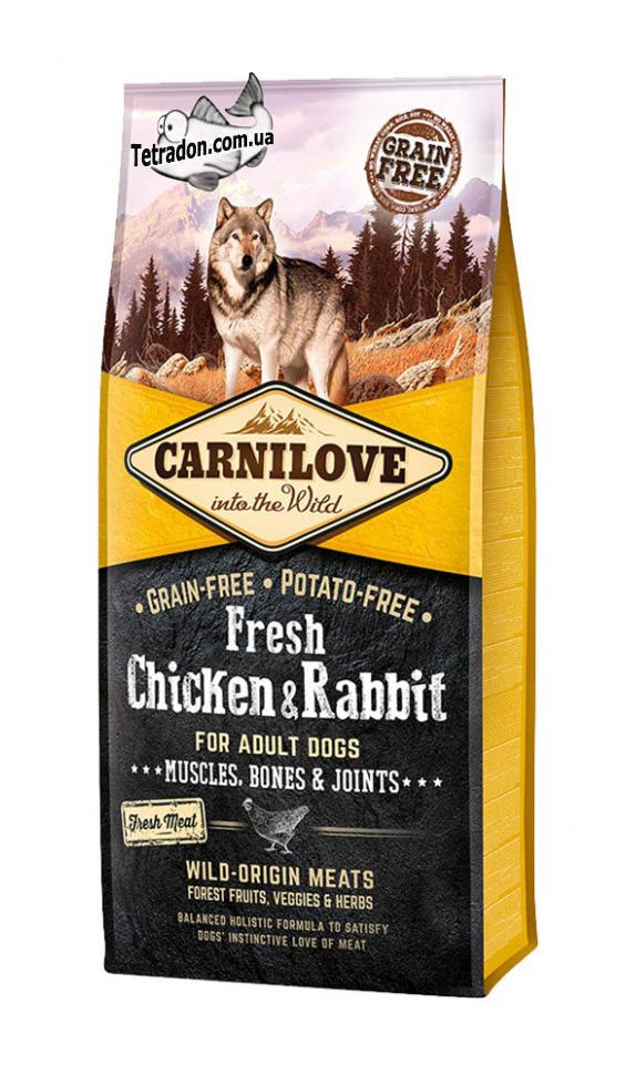 carnilove-dog-chiken