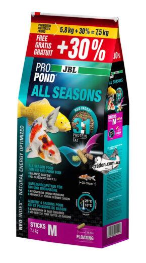 jbl-all-seasons-7-logo
