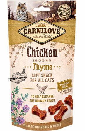 carnilove-cat-snacks-chicken-logo