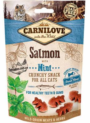 carnilove-cat-snacks-salmon-logo