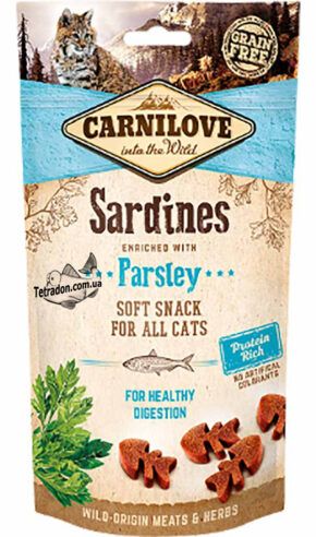 carnilove-cat-snacks-sardine-logo