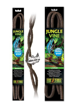 exo-terra-rastenie-jungle-logo