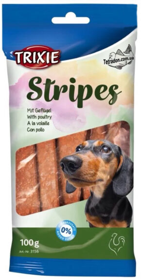trixie-3156-stripes-logo