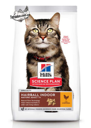 hill's-mature-hairball-indoor-logo
