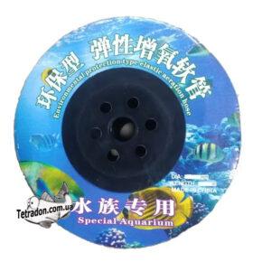shlang-silikonovyj-4-6-mm-buhta-logo